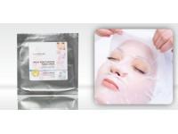 Silky Moisturizing Nano Mask - Maseczka nawilżająca